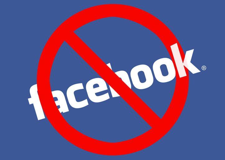 Sus-anuncios-de-Facebook-se-están-negando?